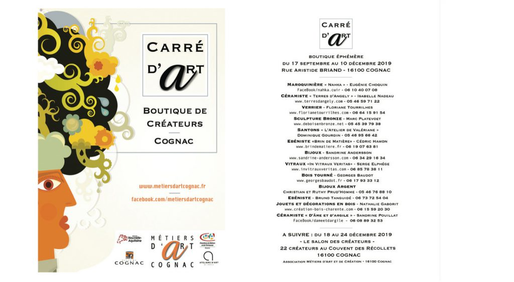 Prolongation de Carré d'art